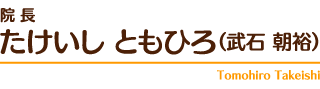 staff_img_1